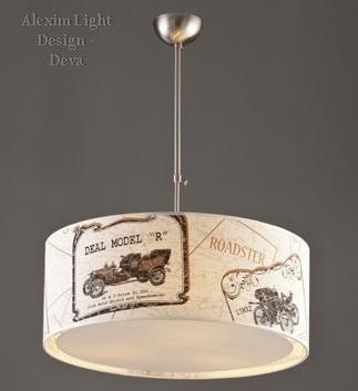 Classic Cars Alexim Light Lampshade