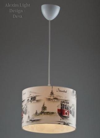 Old City Alexim Light 4072-m1 Lampshades