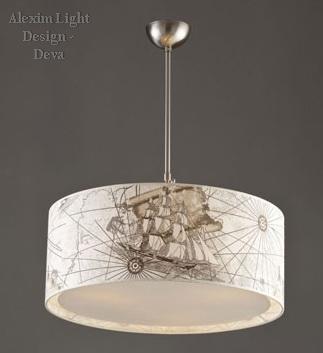 Retro Alexim Light Lampshade