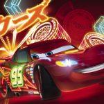 Fototapet Cars - Fulger McQueen Neon